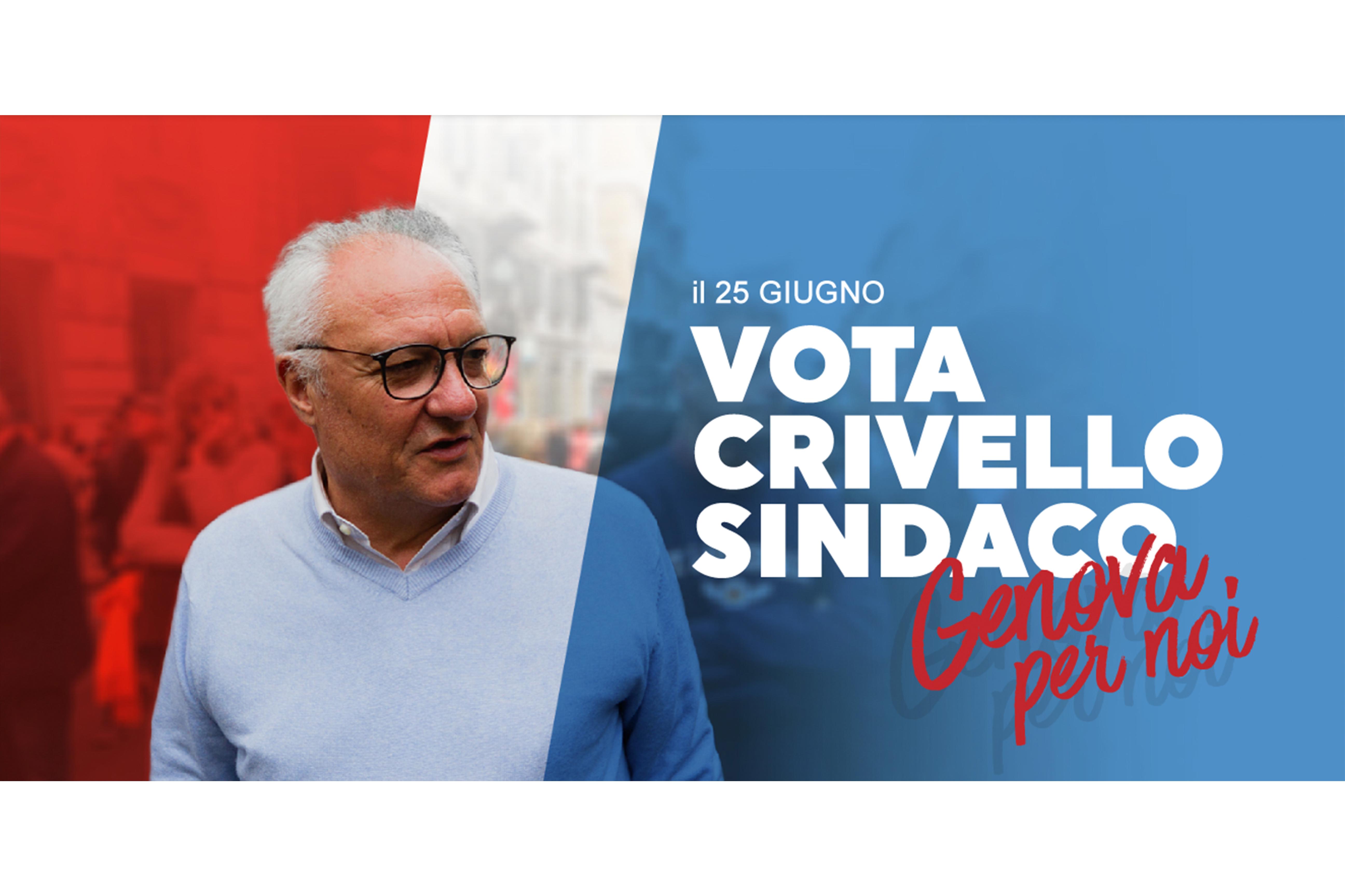 crivello_poster